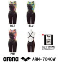 ●●【ARN-7040W】ARENA(アリーナ) レディース競泳水着 X-PYTHON2 ハーフスパッツ(クロスバック)[競泳水着/女性用/スパッツ/FINA承認]