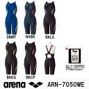 【ARN-7050WE】ARENA(アリーナ) レディース競泳水着 UROKO SKIN ST セイフリーバックスパッツ(着やストラップ)[競泳水着/女性用/スパッツ/FINA承認/大きいサイズ]