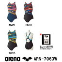 【ARN-7063W】ARENA(アリーナ) レディース競泳水着 UROKO SKIN セイフリーバック(着やストラップ)[競泳/女性用/FINA承認/背開きタ...