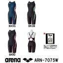 【送料無料】【ARN-7075W】ARENA(アリーナ) レディース競泳水着 UROKO SKIN セイフリーバックスパッツ(着やストラップ)[競泳水着/女性用/スパッツ/背開きタイプ/FINA承認]