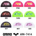 【ARN-7414】ARENA(アリーナ) メッシュキャップ【アリーナ君・HURRY UP!!】[アリーナクン/水泳帽/スイムキャップ/スイミング/プール/水泳...