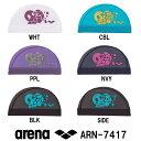 【ARN-7417】ARENA(アリーナ) メッシュキャップ[アリーナ君/アリーナクン/水泳帽/スイムキャップ/スイミング/プール/水泳小物]