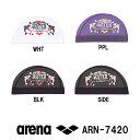 【ARN-7420】ARENA(アリーナ) メッシュキャップ[水泳帽/スイムキャップ/スイミング/プール/水泳小物]