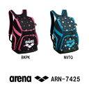 【ARN-7425】ARENA(アリーナ) リュック[星柄/スイマー/水泳]