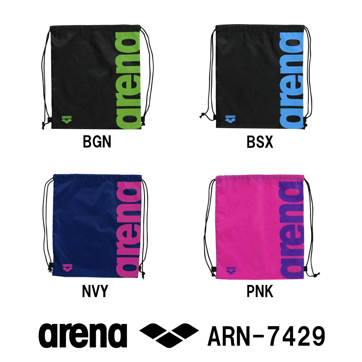 ARENA アリーナ マルチバッグ(L) ARN-7429