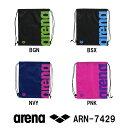 【ARN-7429】ARENA(アリーナ) マルチバッグ(L)[スイミング/水泳/練習用具入れ]