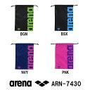 【ARN-7430】ARENA(アリーナ) マルチバッグ(M)[スイミング/水泳/練習用具入れ]