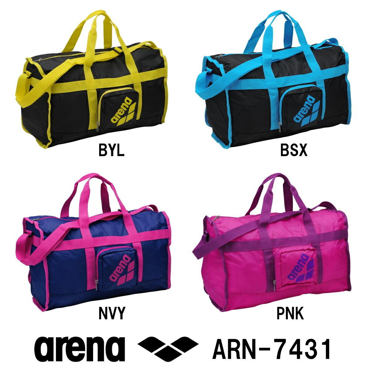 ARENA アリーナ ポケッタブルデリバリーバッグ ARN-7431-HK