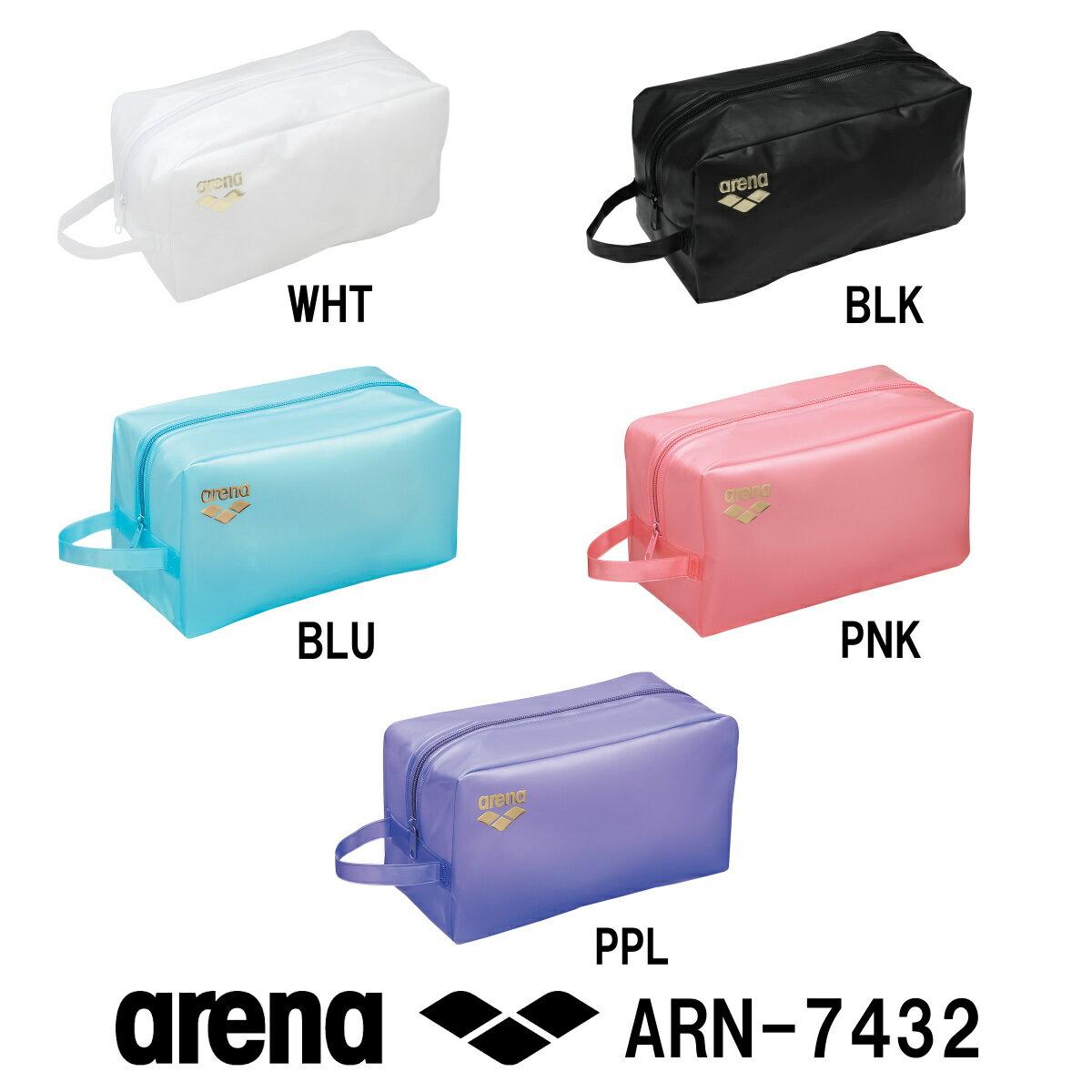 ARENA アリーナ プルーフバッグ ARN-7432