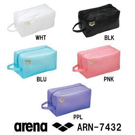 【クーポン利用で更にお値引き】ARENA アリーナ プルーフバッグ ARN-7432 スイミングバッグ