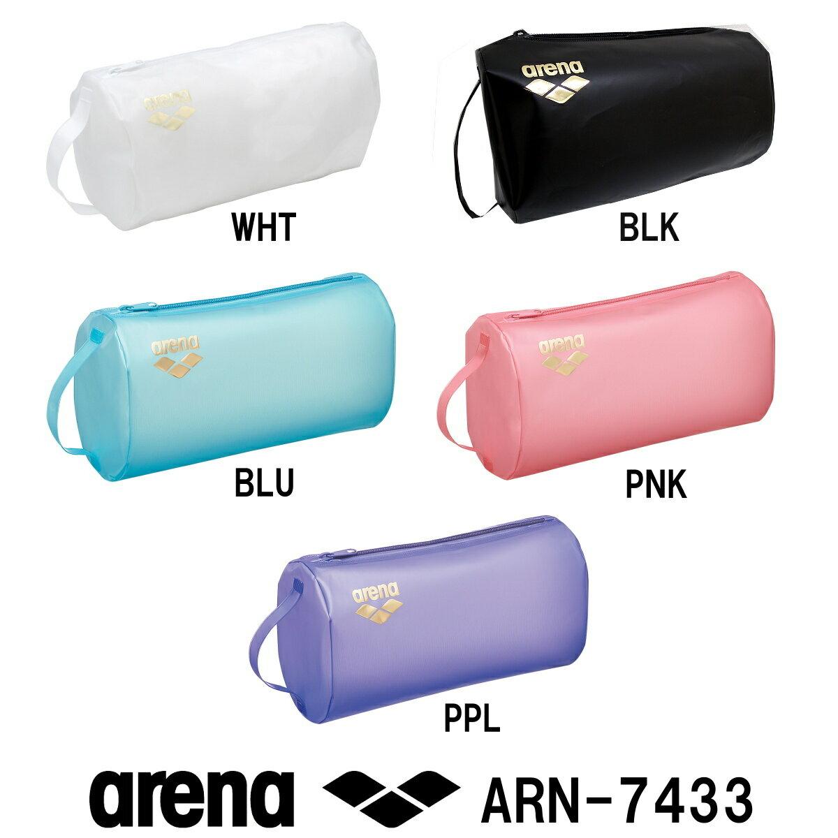 ARENA アリーナ プルーフバッグ ARN-7433