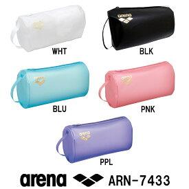 ARENA アリーナ プルーフバッグ ARN-7433 スイミングバッグ