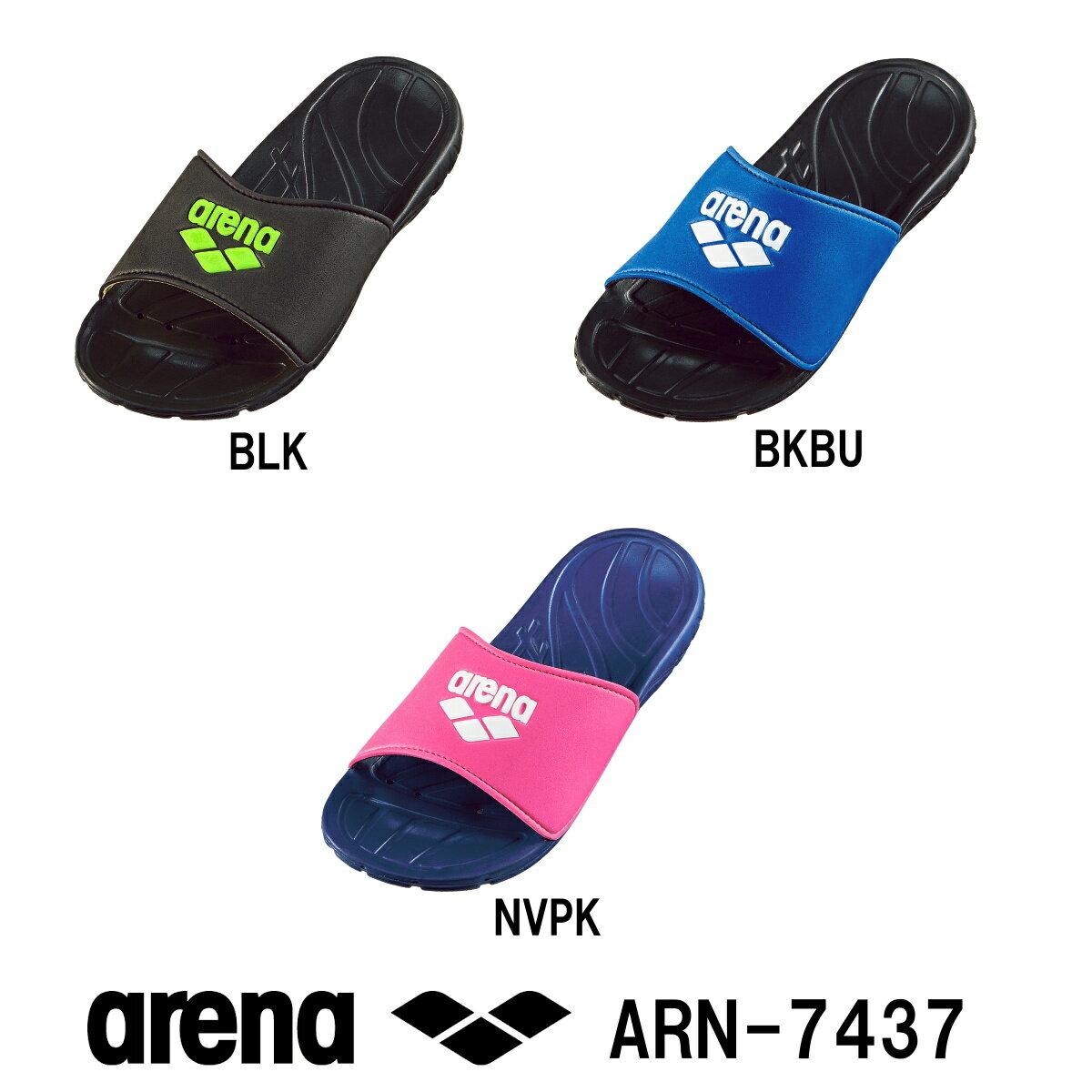 アリーナ ARENA サンダル 水泳 スイム小物 ARN-7437