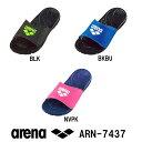 【ARN-7437】ARENA(アリーナ) サンダル[水泳/サンダル/プールサイド/ビーチ/メンズ/レディース]