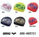 【ARN-HKR701】ARENA(アリーナ) ヒカリオリジナルメッシュキャップ[アリーナ君/アリーナクン/水泳帽/スイムキャップ/スイミング/プール/水泳小物...
