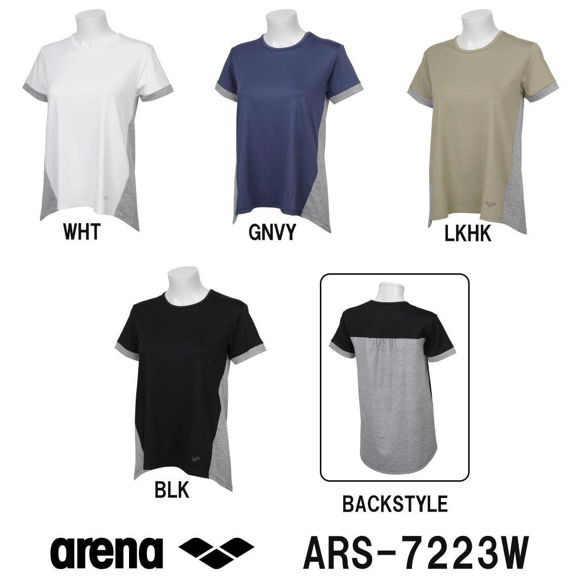 ARENA アリーナ ストレッチスムース レディースAラインTシャツ ARS-7223W-HK