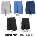 【ARS-7421P】ARENA(アリーナ) パイル ショートパンツ[スイミング/水泳/アパレル/トレーニングウェア/メンズ/レディース]