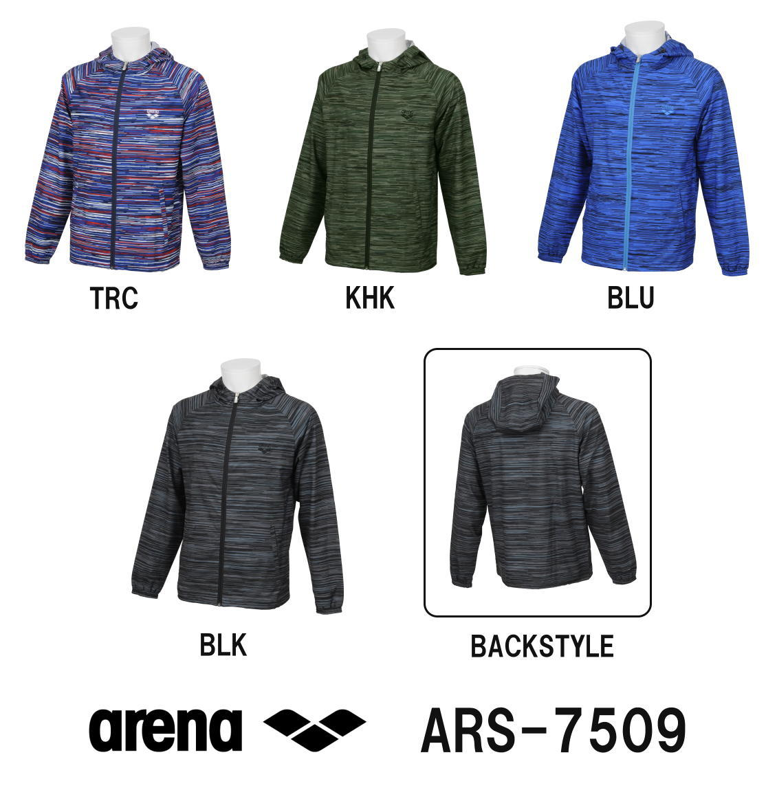 ●●【ARS-7509】ARENA(アリーナ) ストレッチクロス ウィンドジャケット[スイミング/水泳/アパレル/トレーニングウェア]