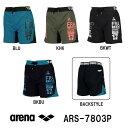 ●●【ARS-7803P】ARENA(アリーナ) ストレッチクロス サーフィールドショートパンツ[スイミング/水泳/アパレル/トレーニングウェア/メンズ/レディ...