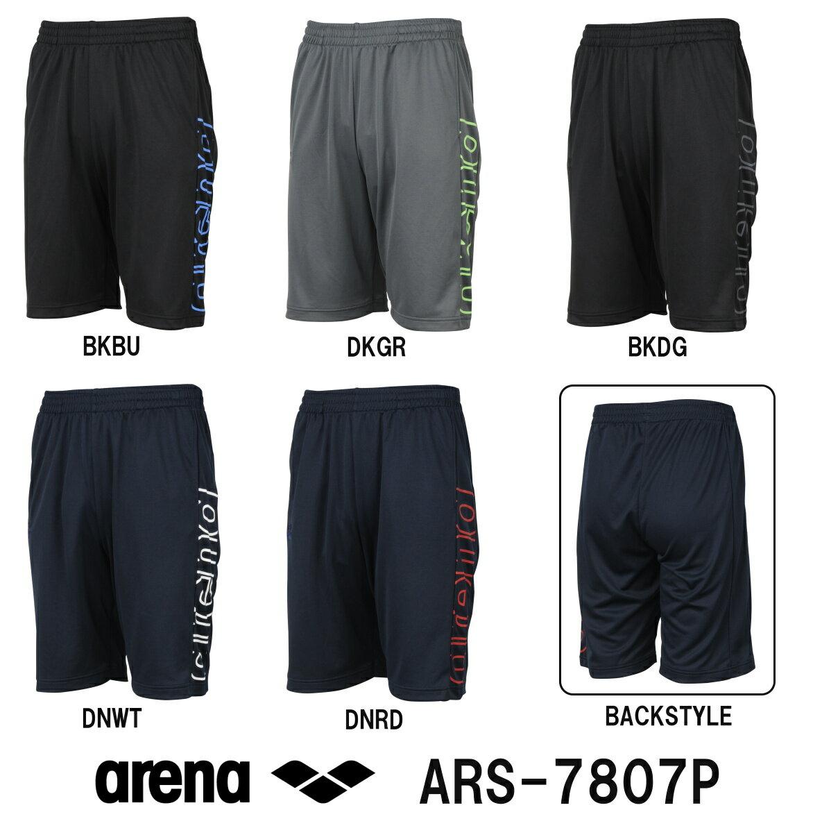 ●●【ARS-7807P】ARENA(アリーナ) バックメッシュ ハーフパンツ[スイミング/水泳/アパレル/トレーニングウェア]