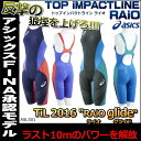 【送料無料/ポイント10倍】【ASL501】asics(アシックス) レディース競泳水着 TOP iMPACT LINE<RAiOglide>スパッツ【専用フィッテンググローブ・スイムジャック付き】[
