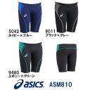 【ASM810】asics(アシックス) メンズ競泳練習水着 REPEATEX2 EVOCHARGE スパッツ[男性用/練習用/スパッツ]