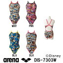 【DIS-7303W】ARENA(アリーナ) レディース競泳練習水着 タフスーツ タフスキンD スーパーフライバック(ディズニー)[競泳水着/練習用/長持ち/女性用]
