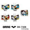 【DIS-7306】ARENA(アリーナ) メンズ競泳練習水着 タフスーツ タフスキンD ショートボックス(ディズニー)[競泳水着/練習用/長持ち/男性用]