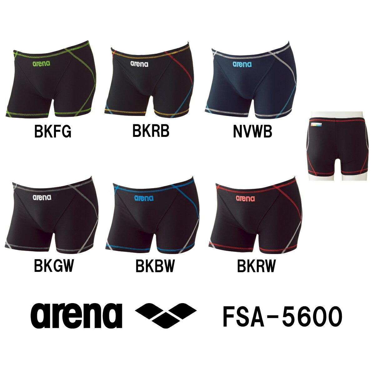 arena アリーナ 競泳練習用水着 メンズ スイムウェア スイミング ハーフボックス タフスーツ タフスキン FSA-5600