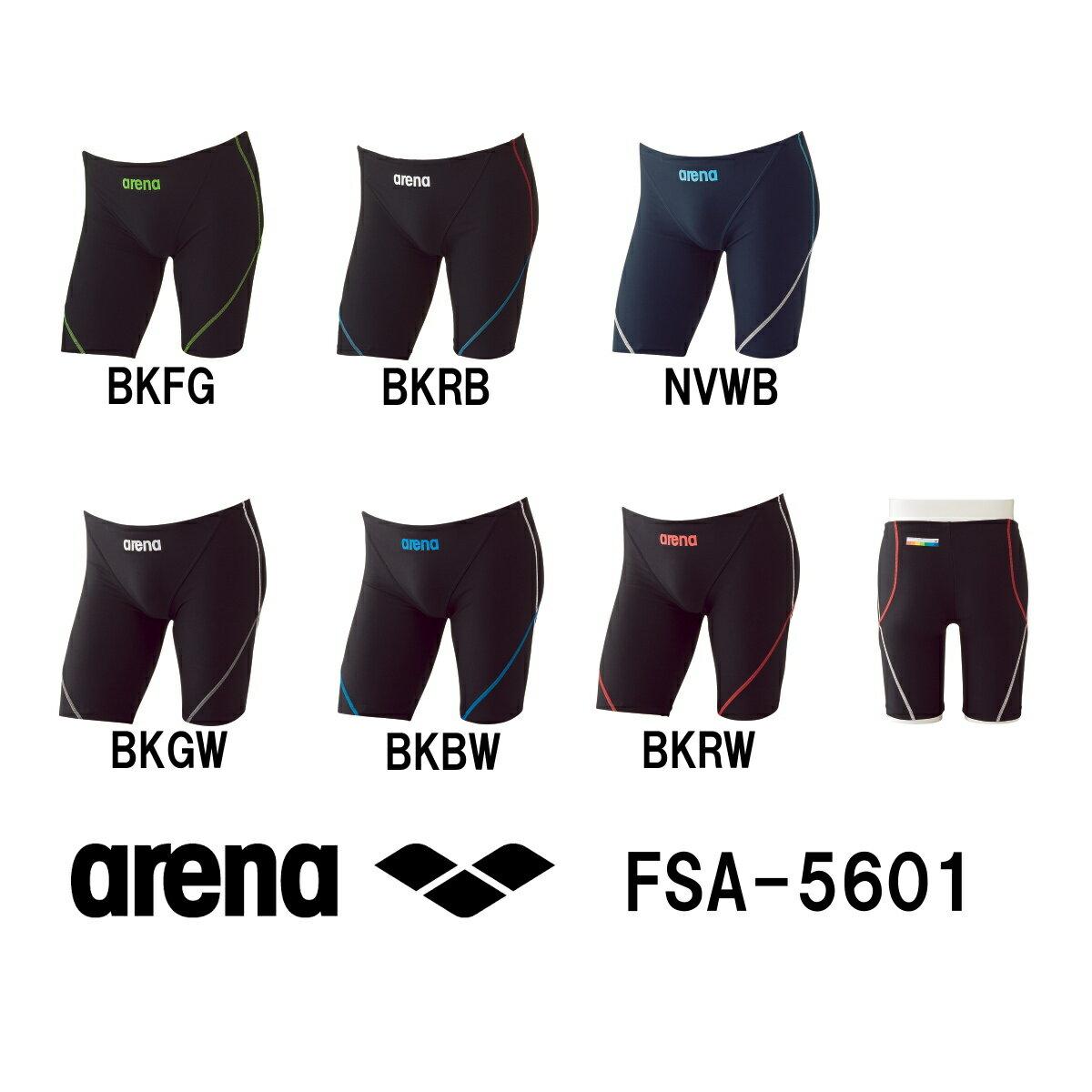 arena アリーナ 競泳練習用水着 スパッツ メンズ スイムウェア スイミング タフスーツ タフスキン FSA-5601