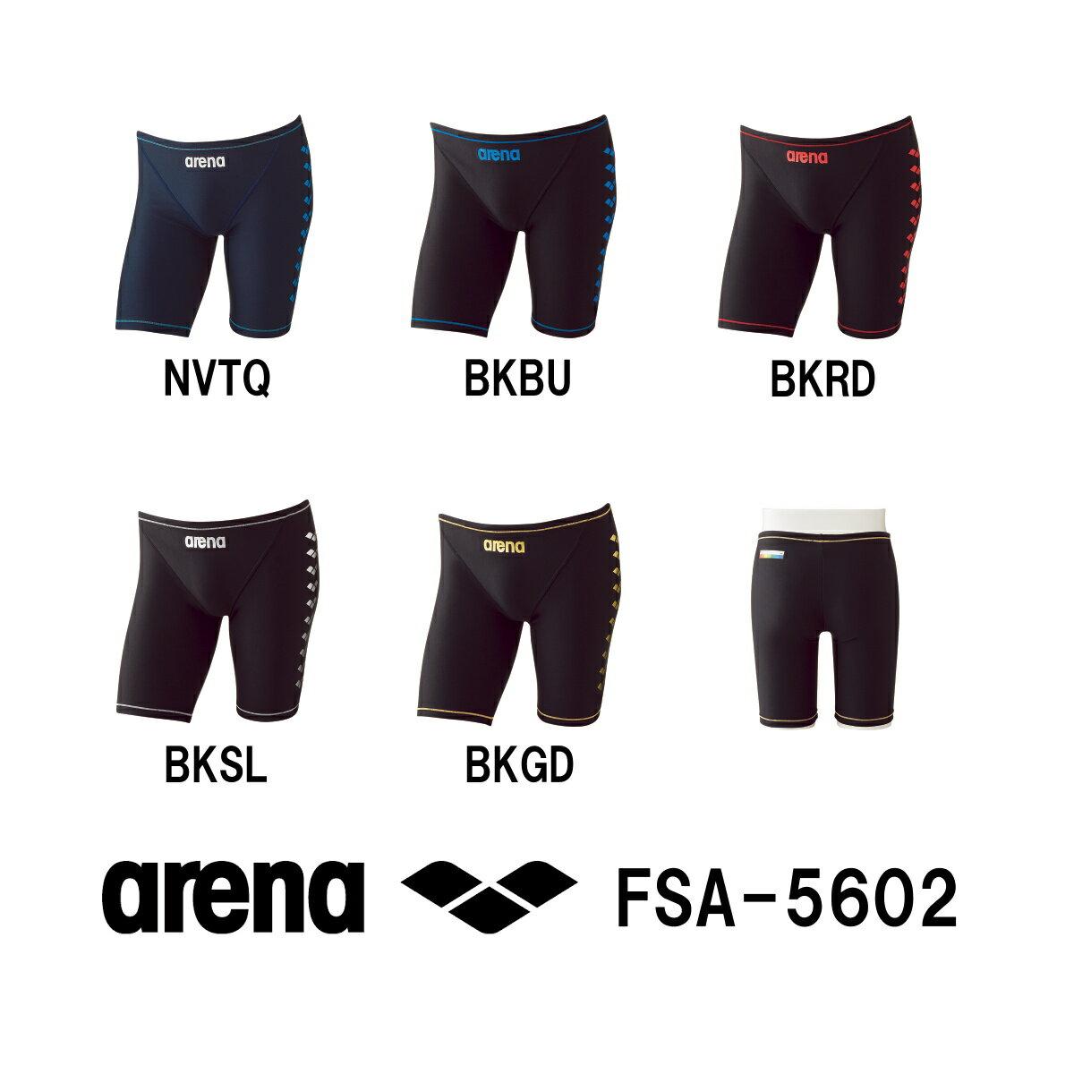 arena アリーナ 競泳練習用水着 メンズ スイムウェア スイミング スパッツ タフスーツ タフスキンT FSA-5602