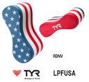 【水泳練習用具】【LPFUSA】TYR(ティア) USA PULL FLOAT[プルフロート/水泳/トレーニング/ブイ/アメリカ]