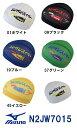 【N2JW7015】MIZUNO(ミズノ) メッシュキャップ[水泳帽/スイムキャップ/スイミング/プール/水泳小物]