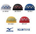 ●●【N2JW7018】MIZUNO(ミズノ) メッシュキャップ【星柄】[水泳帽/スイムキャップ/スイミング/プール/水泳小物]