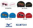 【N2JW7041】MIZUNO(ミズノ) シリコーンキャップ【ハートのサングラス】[水泳小物/スイムキャップ/スイミング/水泳帽/…