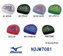 【N2JW7081】MIZUNO(ミズノ) メッシュキャップ【DISNEY・Toy Story】[水泳帽/スイムキャップ/スイミング/プール/水泳小物/ディズニ...