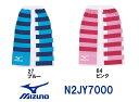 【N2JY7000】MIZUNO(ミズノ) スイム巻きタオル[水泳/プール/スイミング/ラップタオル/巻きタオル/着替え]