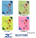 【N2JY7080】MIZUNO(ミズノ) スイムタオル【DISNEY・Finding Nemo】[水泳小物/セームタオル/スイミング/ディズニー/ニモ]