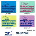 【N2JY7084】MIZUNO(ミズノ) スイムタオル【DISNEY・Monsters Inc】[モンスターズインク/水泳小物/セームタオル/スイミング]