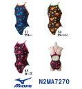 【N2MA7270】MIZUNO(ミズノ) レディース競泳練習水着 EXER SUITS U-Fit ミディアムカット[競泳/女性用/トレーニング]