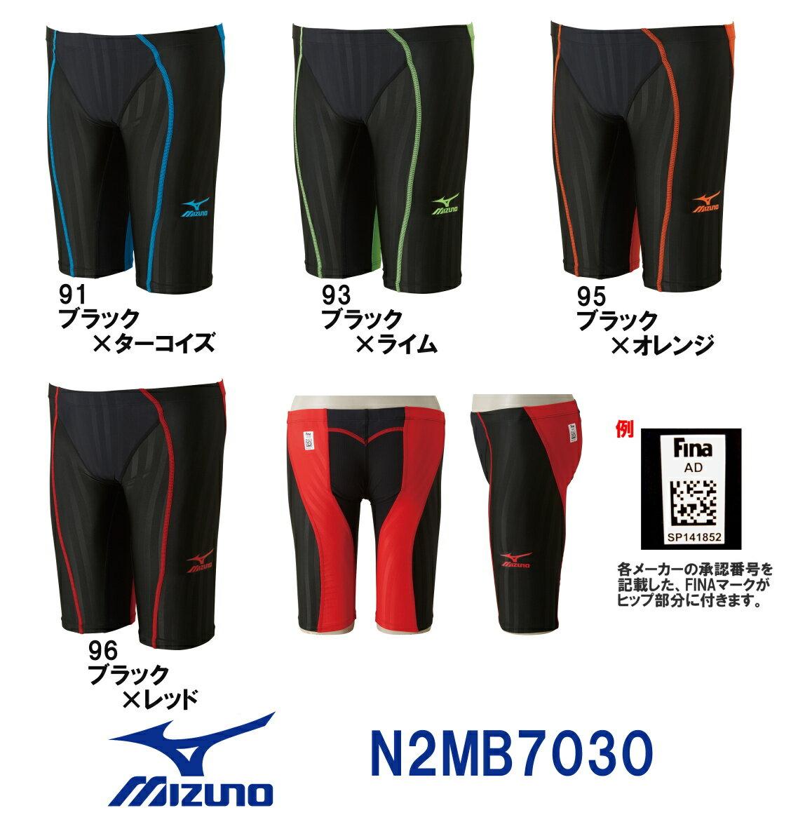 《今すぐ使えるクーポン配布中》ミズノ MIZUNO 競泳水着 メンズ FX・SONIC ソニックフィットAC・W ハーフスパッツ fina承認 N2MB7030-HK