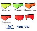 【N2MB7062】MIZUNO(ミズノ) メンズ競泳練習水着 EXER SUITS U-Fit スーパーショート[競泳/練習用/長持ち/男性用]