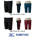 【N2MB7085】MIZUNO(ミズノ) メンズ競泳練習水着 EXER SUITS U-Fit ハーフスパッツ【折り紙柄】[男性用/長持ち/練習用…