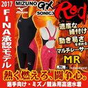 【送料無料/ポイント10倍】MIZUNO(ミズノ) レディース 競泳用水着 スイムウェア スイミング GX・SONIC3 MR RED ハーフスーツ【N2MG6...