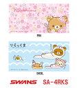 【SA-4RKS】SWANS(スワンズ) 限定マイクロファイバータオル【Rilakkuma(リラックマ)】