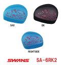 【SA-6RK2】SWANS(スワンズ) 限定メッシュキャップ【Rilakkuma(リラックマ)】[水泳帽/スイムキャップ/スイミング/プール/水泳小物]