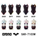 【SAR-7103W】ARENA(アリーナ) レディース競泳練習水着 タフスーツ タフスキン スーパーフライバック[アリーナ君/アリーナくん/競泳水着/女性用/練習用/長持ち]
