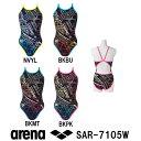【SAR-7105W】ARENA(アリーナ) レディース競泳練習水着 タフスーツ タフスキン スーパーフライバック