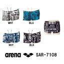 【SAR-7108】ARENA(アリーナ) メンズ競泳練習水着 タフスーツ タフスキンD ショートボックス[競泳水着/男性用/練習用/長持ち]