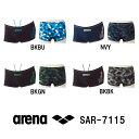 【SAR-7115】ARENA(アリーナ) メンズ競泳練習水着 タフスーツ タフスキン ショートボックス[競泳水着/男性用/練習用/トレーニング/長持ち]